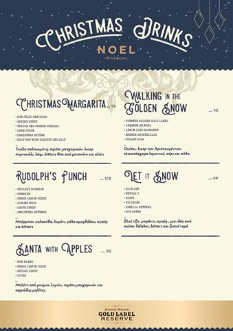 noel_christmas2016_catalog