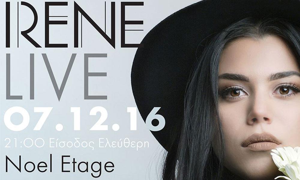 irene-live-at-noel-etage