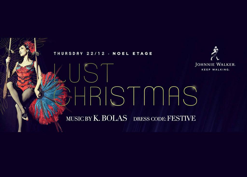 noel-lust-christmas